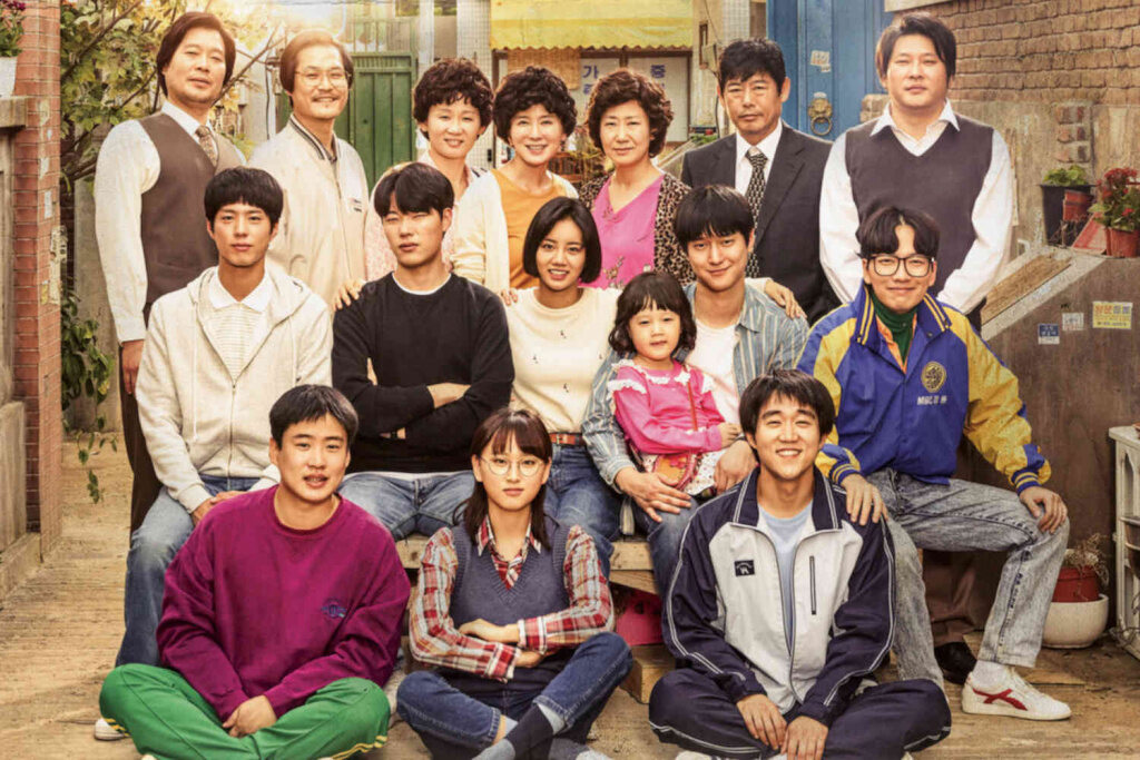 """Reply 1988"""